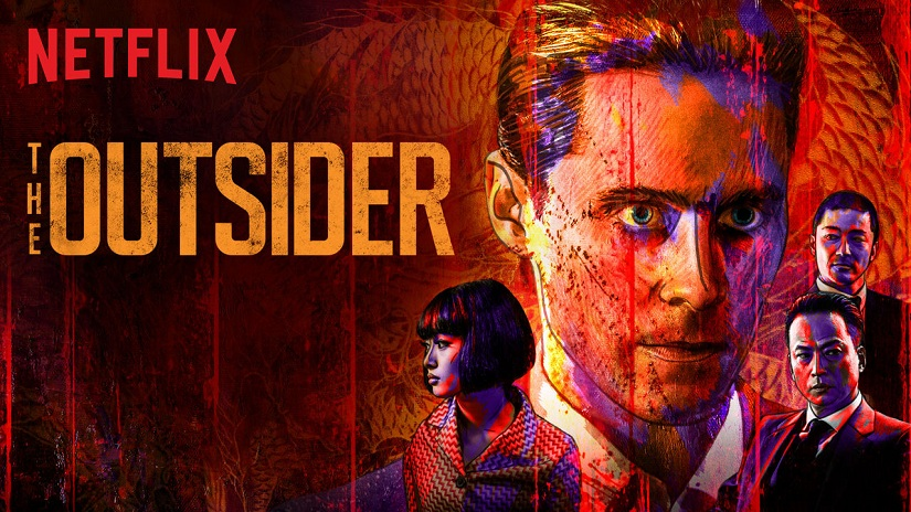 The Outsider - recenzja